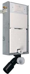 SANIT 980 N modul pro závěsné wc